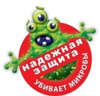 Центр дезинфекции в Вологде