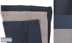 Большой выбор мужских брюк