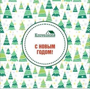 Положите под ёлочку подарочный сертификат от Krovelson!