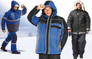 Продажа зимней спецодежды в Орске