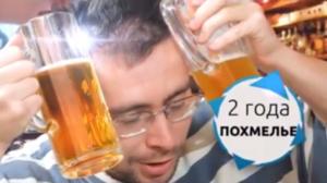 Интересная статистика)