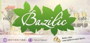 """Кафе-бар """"Bazilic"""" к Вашим услугам!"""