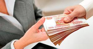Оформление кредита для малого бизнеса в Вологде
