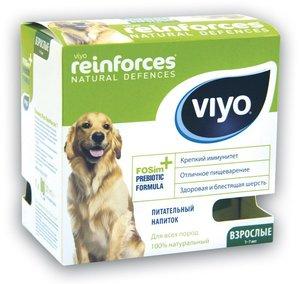 Новое поступление пребиотика для животных!