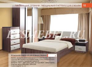 Купить двуспальную кровать в Вологде