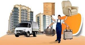 Услуги грузчиков при квартирных переездах