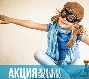 """📍 АКЦИЯ """"УРА! ДЕТИ ЛЕТЯТ БЕСПЛАТНО!"""" 🐼 Китай, о. Хайнань из Красноярска! 🌴 Подарите своему ребенку отдых на море!!! Туроператор Меридиан 211-11-77, 211-11-55"""