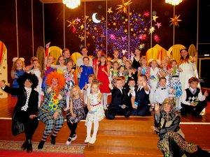 Школьный праздник «Посвящение в юные музыканты»