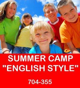 Языковой лагерь English Style для детей 6-12 лет в г. Вологде