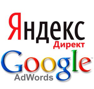 Настройка контекстной рекламы Череповец