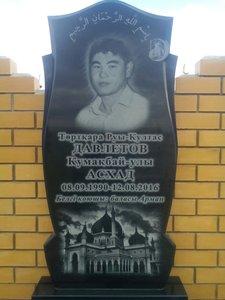 Мусульманские памятники на могилу: воплощение традиций Корана