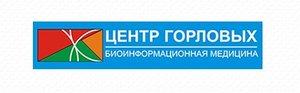 Диагностический центр в Красноярске найти просто!