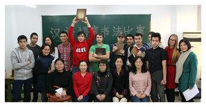 Скидки на высшее образование в Китае