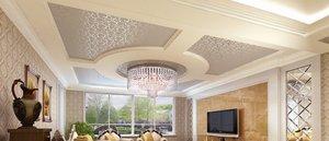 Дизайн потолков в Котласе. Только профессиональный подход!