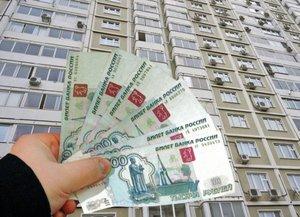 Субсидии на покупку жилья - как и кому можно получить?