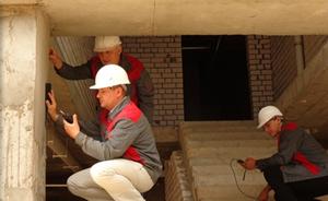 Квалифицированная строительная экспертиза зданий и сооружений в Оренбурге