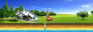 Низкая стоимость скважины на воду