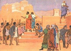 Звуковая реклама начиная с Древней Греции
