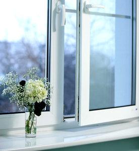 Купить пластиковые окна на заказ по вашим размерам!