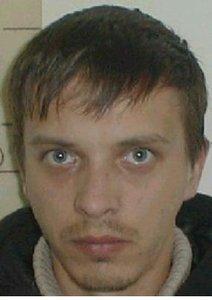 Разыскивается гражданин Георгица Александр Васильевич, 1977 года рождения