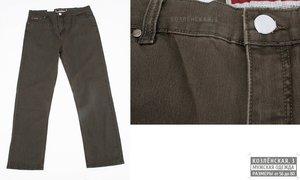 Классические джинсы прямого силуэта