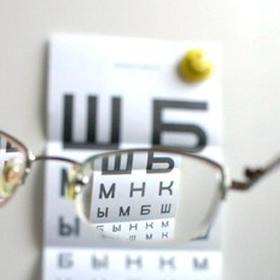 Методы удаления катаракты