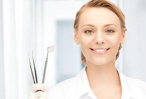 Записаться к стоматологу через официальный сайт стоматологии Эстетика