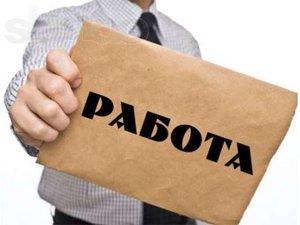 Ищете работу в Ханты-Мансийске или нужен персонал? Вам сюда!
