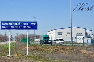 Такси Ростов Успенка 2500 руб