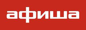 Афиша Новокузнецка + возможность бесплатно посетить мероприятия!