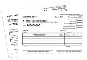 Напечатать бланки строгой отчётности