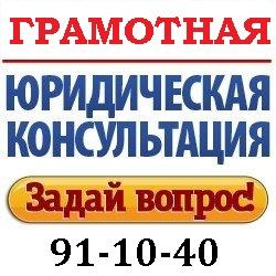 Юридические услуги в Тюмени. Банки, Долги, Кредиты, Застройщики, Семья, Авто, Арбитраж