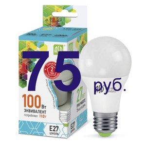 Снижение цен на светодиодные лампы до 25%!!!