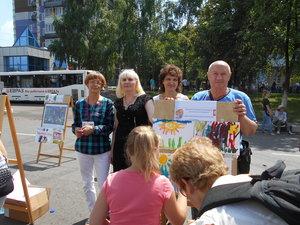 Празднование 400-летия основания города Новокузнецка