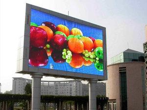 Продажа светодиодных экранов в Вологде
