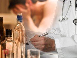 Лечение от алкоголизма. Мы поможем!