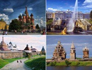 Отдых в России: основные преимущества