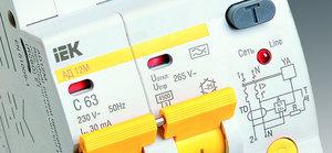 Комплект Электро - официальный дистрибьютер компании IEK (ИЭК)