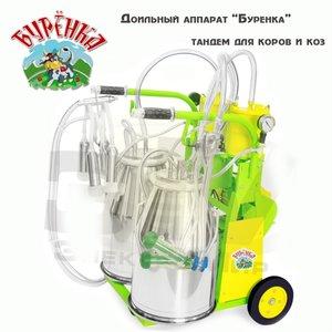 Купить доильный аппарат в Новокузнецке ВЫГОДНО: от 19 900 руб.