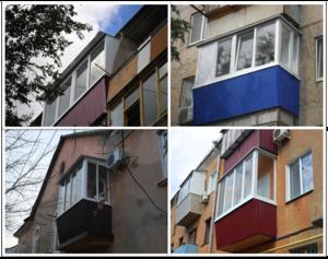 Виды и типы балконов и лоджий