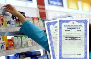 Получение лицензии для аптеки