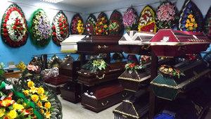 Широкий ассортимент ритуальных товаров в наличии