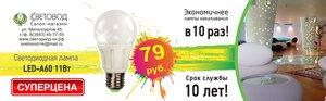 Снижение цен на лампы ASD до 10%!