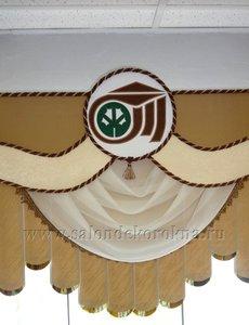 Новые работы— текстильное оформление комбината «Тепличный»