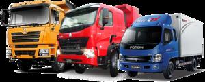 Запчасти для китайских грузовиков в наличии
