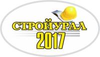 Выставки «СтройУрал» и «Недвижимость в Оренбуржье» пройдут в ДК «Газовик» с 22 по 24 марта.