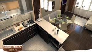 Если кухня находится рядом с гостиной комнатой, то можно применить одно из самых популярных дизайнерских решений, то есть разработать дизайн-проект кухни-гостиной