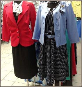 Новинки осенней коллекции в магазинах женской одежды больших размеров Вологды и Череповца!