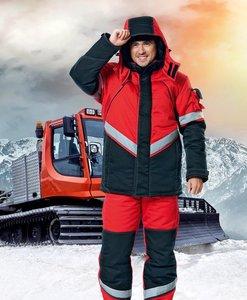 Зимняя спец. одежда по выгодным ценам.