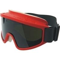 Защитные очки: максимальная защита при оптимальном комфорте!